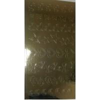 Металлизированные наклейки Золото №19
