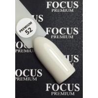 Гель лак FOCUS premium №052,8ml