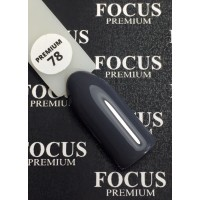 Гель лак FOCUS premium №078,8ml