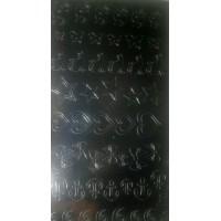 Металлизированные наклейки Серебро №8