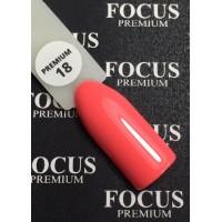 Гель лак FOCUS premium №018,8ml