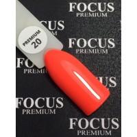 Гель лак FOCUS premium №020,8ml