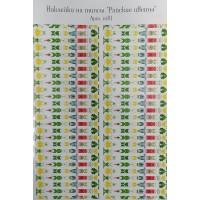 "Наклейки на типсы ""Райские цветы"", арт. nt01"