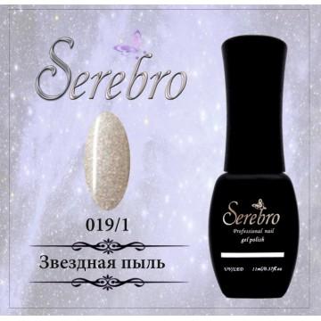 "Гель-лак ""Serebro"" №019/1, 11 мл"