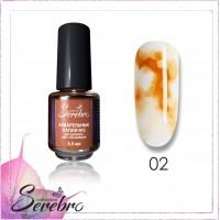 """Акварельные капли """"Serebro collection"""" №02 (оранжевый), 4,5 мл"""
