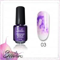"""Акварельные капли """"Serebro collection"""" №03 (сиреневый), 4,5 мл"""