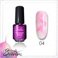 """Акварельные капли """"Serebro collection"""" №04 (розовый), 4,5 мл"""