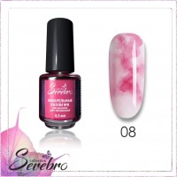 """Акварельные капли """"Serebro collection"""" №08 (малиновый), 4,5 мл"""