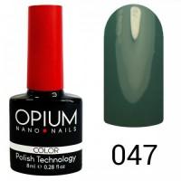 гель лак OPIUM 8ml.№047