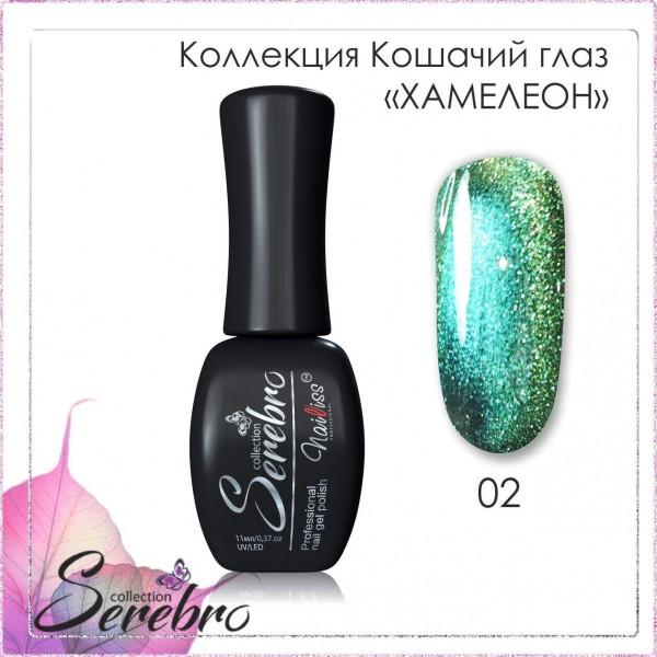 "Гель-лак Кошачий глаз ""Хамелеон"" №02, 11 мл"