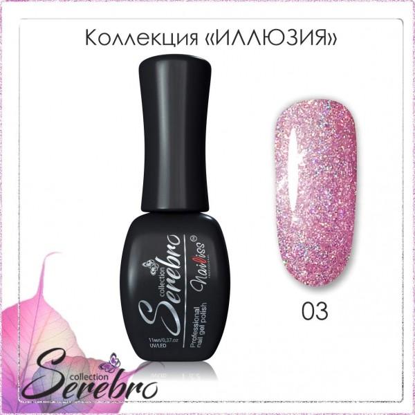 "Гель-лак ""Иллюзия"" ""Serebro collection"" №03, 11 мл"