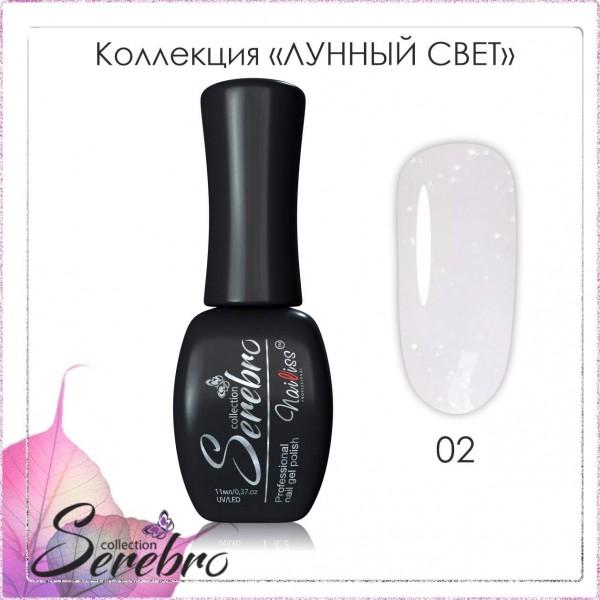 "Гель-лак ""Лунный свет"" ""Serebro collection"" №02, 11 мл"