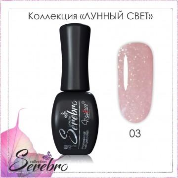 "Гель-лак ""Лунный свет"" ""Serebro collection"" №03, 11 мл"