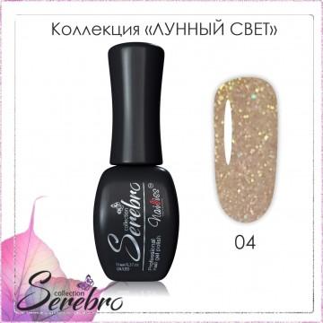 "Гель-лак ""Лунный свет"" ""Serebro collection"" №04, 11 мл"
