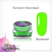 """Пигмент неоновый """"Serebro collection"""". Цвет: Салатовый"""