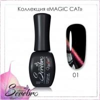 "Гель-лак Magic cat ""Serebro collection"" №01, 11 мл"
