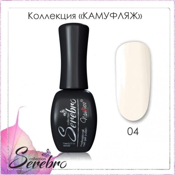 """Гель-лак Камуфляж """"Serebro collection"""" №04, 11 мл"""