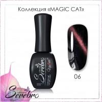 "Гель-лак Magic cat ""Serebro collection"" №06, 11 мл"