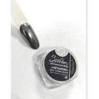 "Пигмент-втирка Металлик ""Serebro collection"". Цвет: серебро чистое 0,3 г."