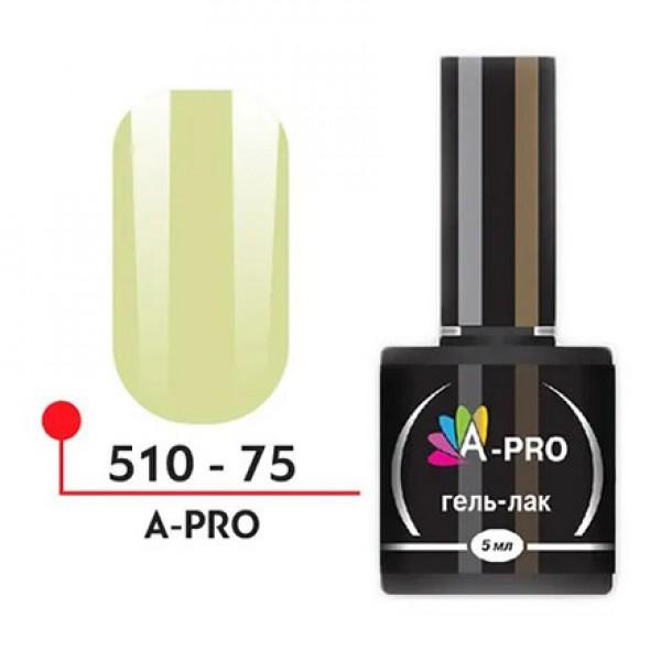 """Гель-лак """"A-PRO"""" № 75, 5 мл"""