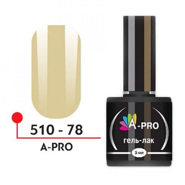 """Гель-лак """"A-PRO"""" № 78, 5 мл"""