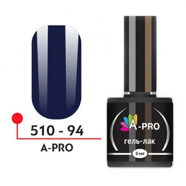 """Гель-лак """"A-PRO"""" № 94, 5 мл"""