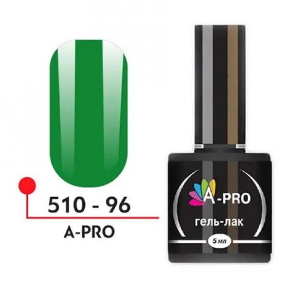 """Гель-лак """"A-PRO"""" № 96, 5 мл"""