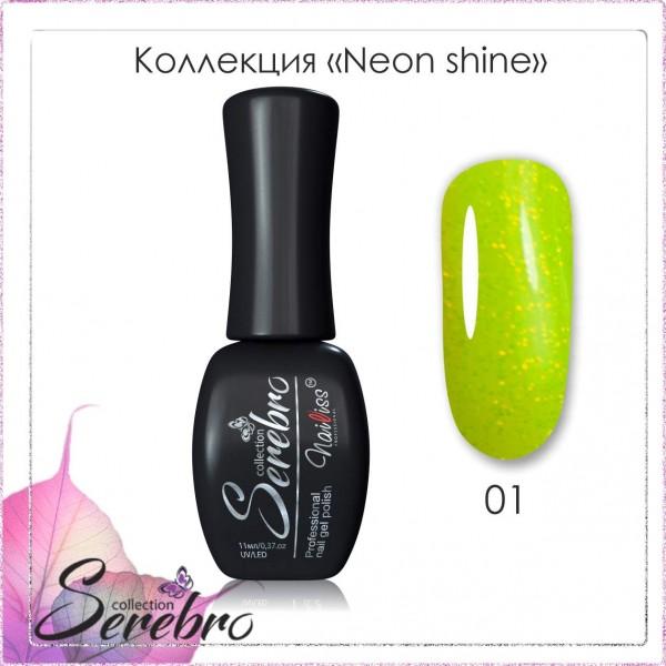 """Гель-лак Neon shine """"Serebro collection"""" №01, 11 мл"""