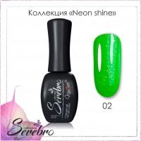"""Гель-лак Neon shine """"Serebro collection"""" №02, 11 мл"""