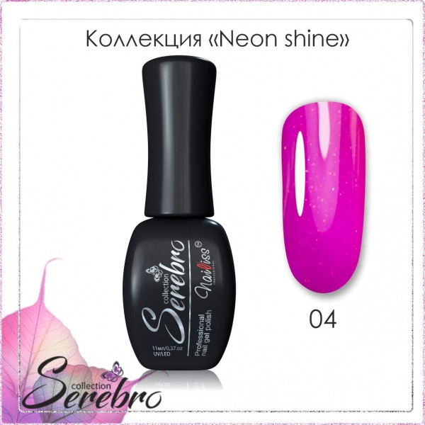 "Гель-лак Neon shine ""Serebro collection"" №04, 11 мл"