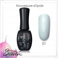 """Гель-лак Opal """"Serebro collection"""" №01, 11 мл"""