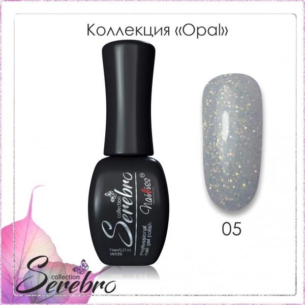 """Гель-лак Opal """"Serebro collection"""" №05, 11 мл"""