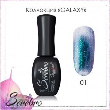 """Гель-лак Galaxy """"Serebro collection"""" №01, 11 мл"""