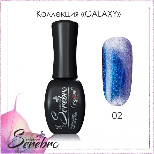 """Гель-лак Galaxy """"Serebro collection"""" №02, 11 мл"""