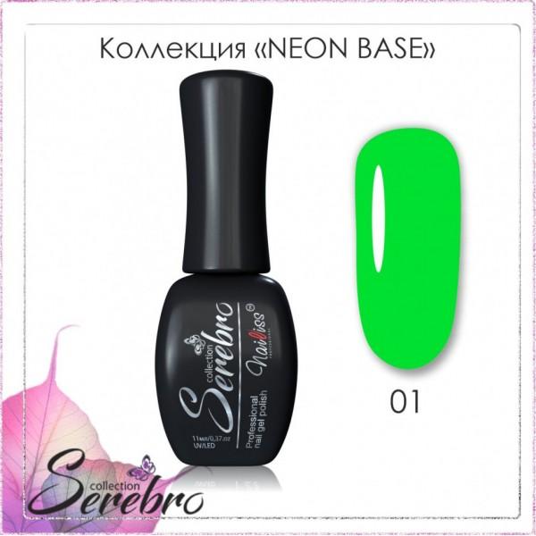 """Neon base №01 """"Serebro collection"""", 11 мл"""