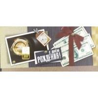"""Конверт для денег """"С днем рождения"""" №5"""