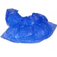 Бахилы медицинские синие,50 пар