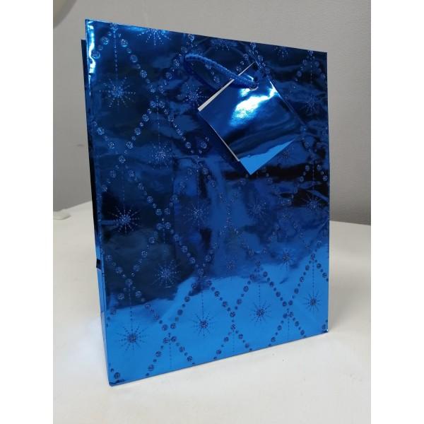 Пакет подарочный синий,блестящий