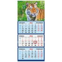 """Календарь настенный """"Тигр в листве"""" 2022 год"""