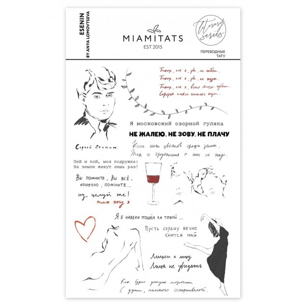 Miamitats Литературные переводные тату Esenin by Anya Lomovtseva