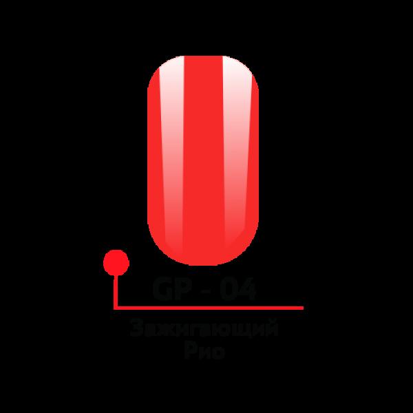"""Акриловая гель-краска для росписи №04, цв.""""Зажигающий Рио"""""""