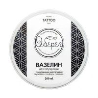 Вазелин Оберег для татуировки 200 мл
