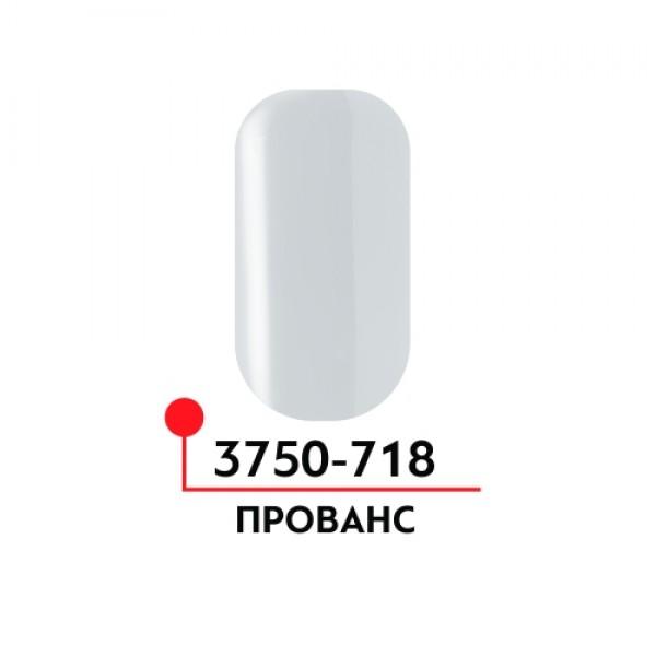 Гель-лак «Формула цвета», Прованс uv/led №718, 5 мл