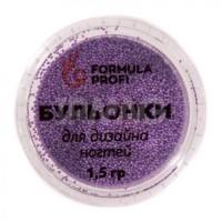 Бульонки для дизайна цв. фиолетовый мелкие UP-017