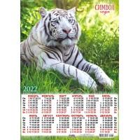 "Календарь  ""Белый тигр в траве"""