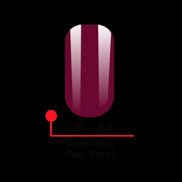 """Акриловая гель-краска для росписи №18, цв.""""Азартный Лас- Вегас"""""""