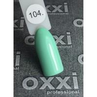 Гель лак Oxxi №104 (мятный, эмаль), 8 ml