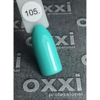 Гель лак Oxxi №105 (светлый бирюзовый, эмаль), 8 мл