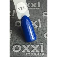 Гель лак Oxxi №124 (темный синий, эмаль), 8 ml