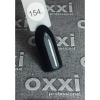 Гель лак Oxxi №154 (темный бутылочный с микроблеском), 8 мл